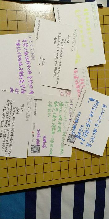 明信片 0.25MP.jpg