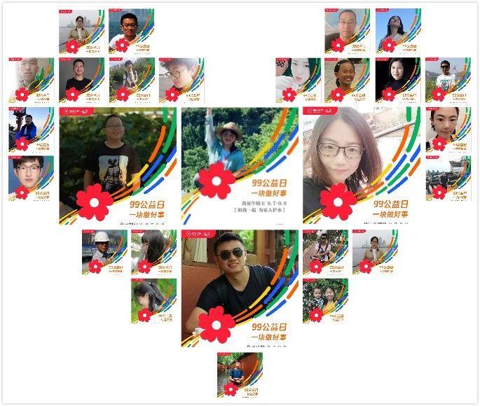 微信图片_20191101111436.jpg